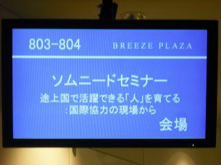 DSCF1008_320.jpg